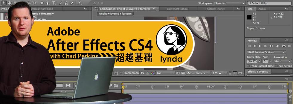 Lynda-Adobe.After.Effects.CS4.超越基础