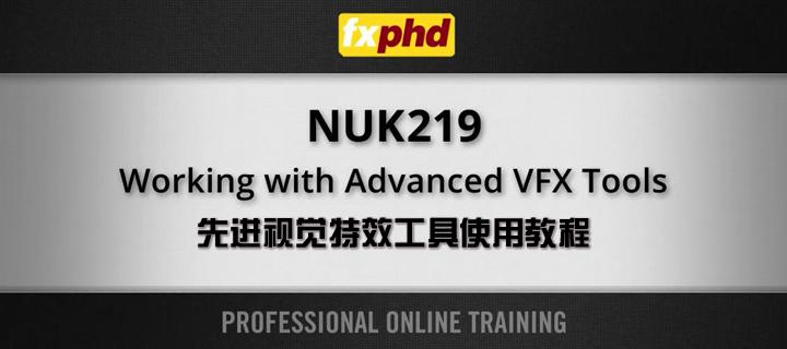 NUK219先进视觉特效工具使用教程(fxphd出品)