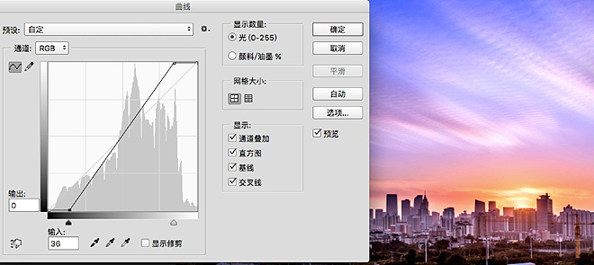 photoshop曲线工具运用讲解
