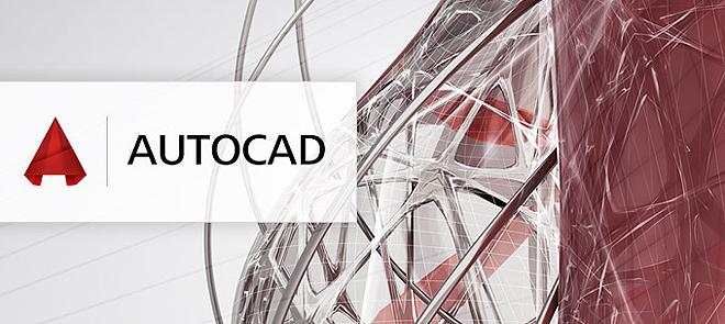 AutoCAD 2008的绘图技巧(二)