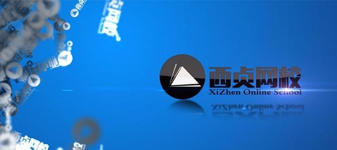 AE中文案例教程