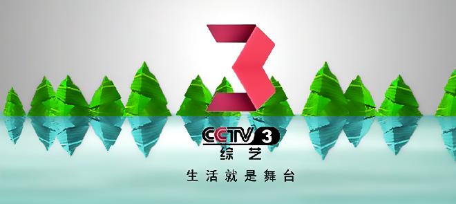 AE+C4D 端午篇栏目包装