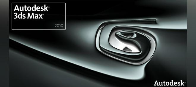 3dsMax 2010高级建模实例-手机模型