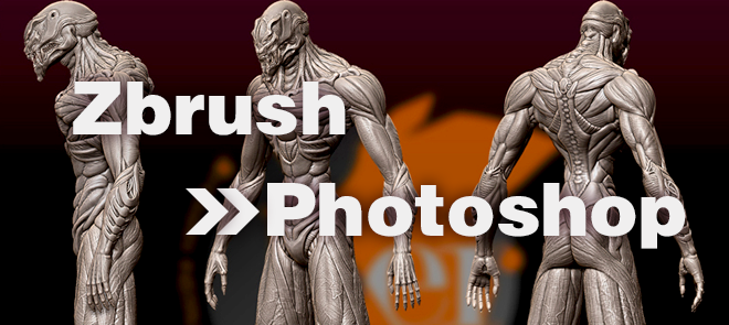 Scott Spencer ZBrush到Photoshop角色设计教程