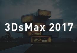 3Ds Max 2017全面入门教程(中文字幕)
