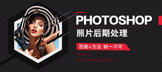 PS人物数码照片处理技法