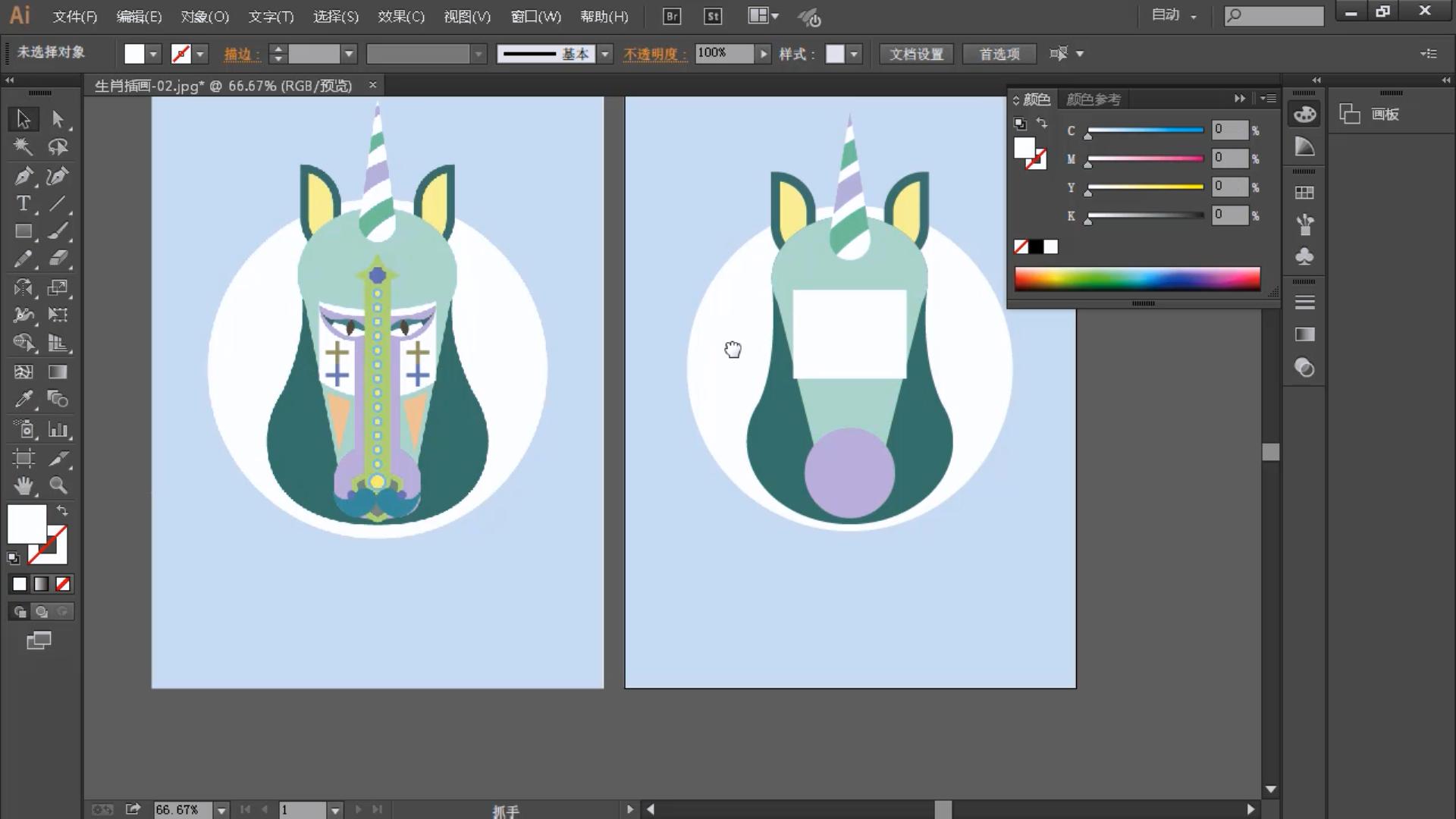 AI插画设计实用案例教程精讲
