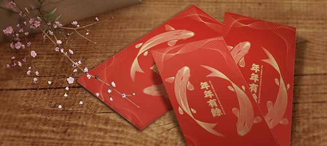 红包设计《年年有餘》从刀模到烫金效果图的制作