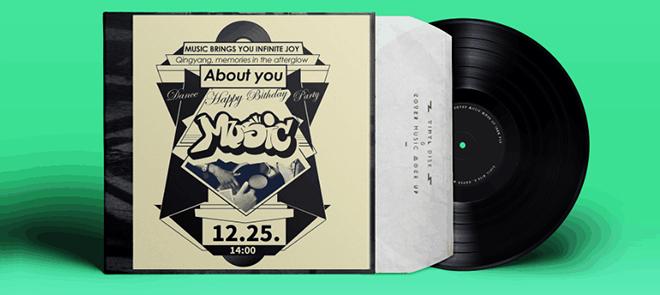 复古唱片《music》图形设计实战教程