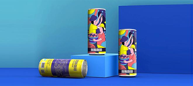 易拉罐包装设计《阿斯咖啡》从平面设计到建模与材质的表现