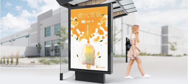 C4D+AI小练习《ICE雪糕》从雪糕的质感表现到版式设计