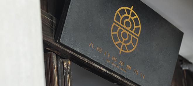 对称Logo《八扇门》标志设计从思路到图形搭配