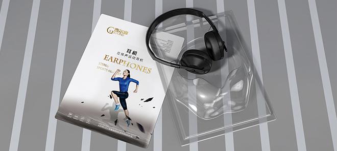 C4D+AI透明吸塑《吉尔音耳机》包装材质与工艺结合实战教程