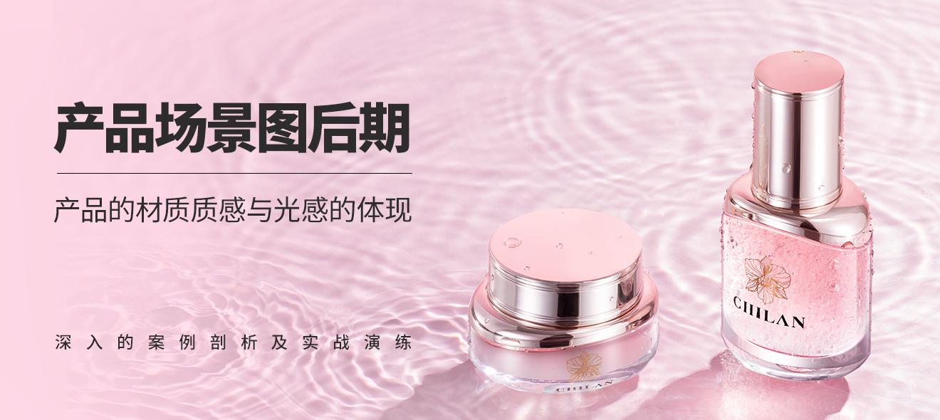 美妆精华组合-产品场景图后期精修