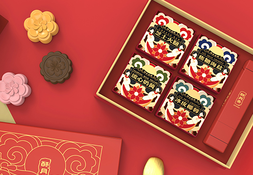中秋月饼礼盒包装设计与效果图展示
