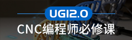 UG12.0-首页-中间五格