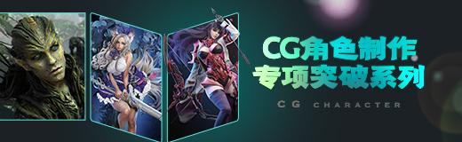 CG系列入门-首页-中间五格