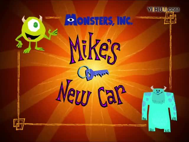 Pixars.Mikes.New.Car.2002(皮克斯 大眼仔的新車)